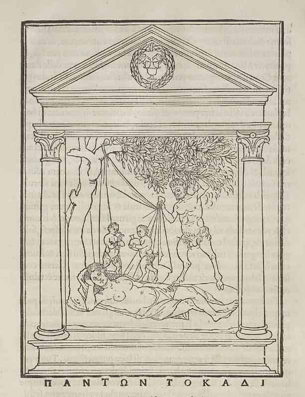 030_vice_virtue_1499_Hypnero_woodcut